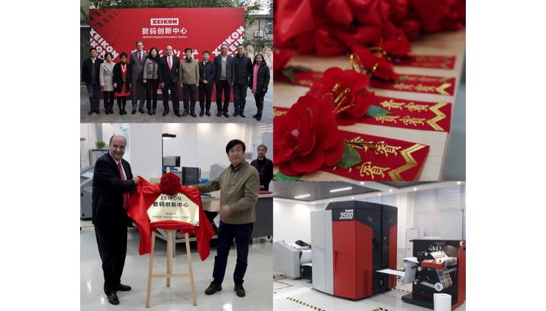 Xeikon opens innovation centre in Shanghai