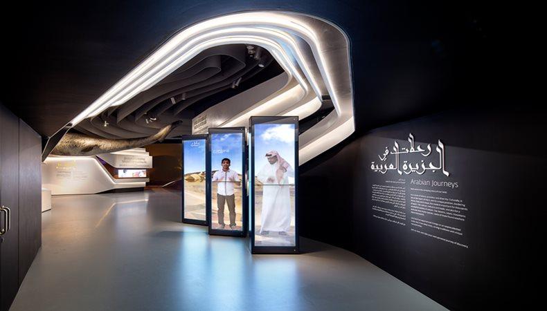 Saudi-Arabien erleben – mit Multimedia