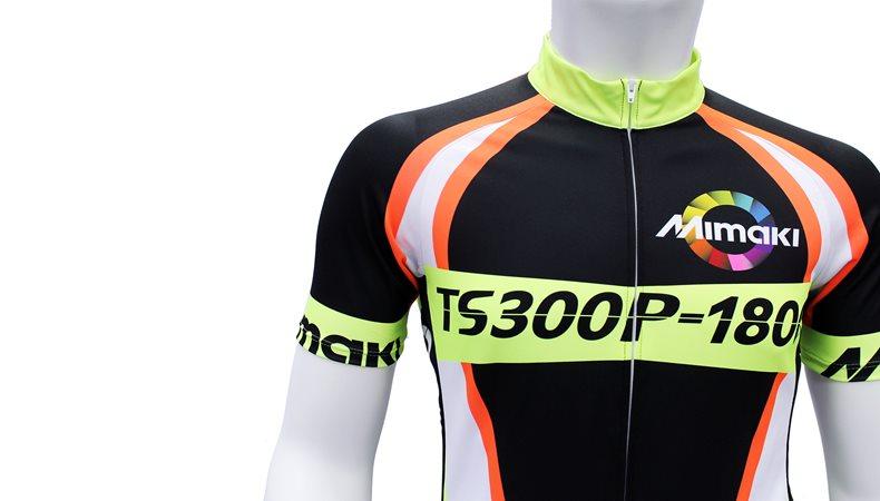 Der digitale Textildruck macht Fortschritte bei der Produktion von Sportbekleidung