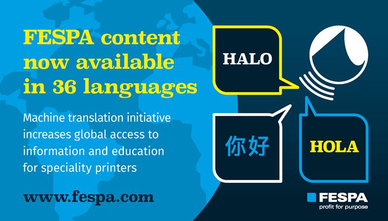 Website fespa.com jetzt in 36sprachen
